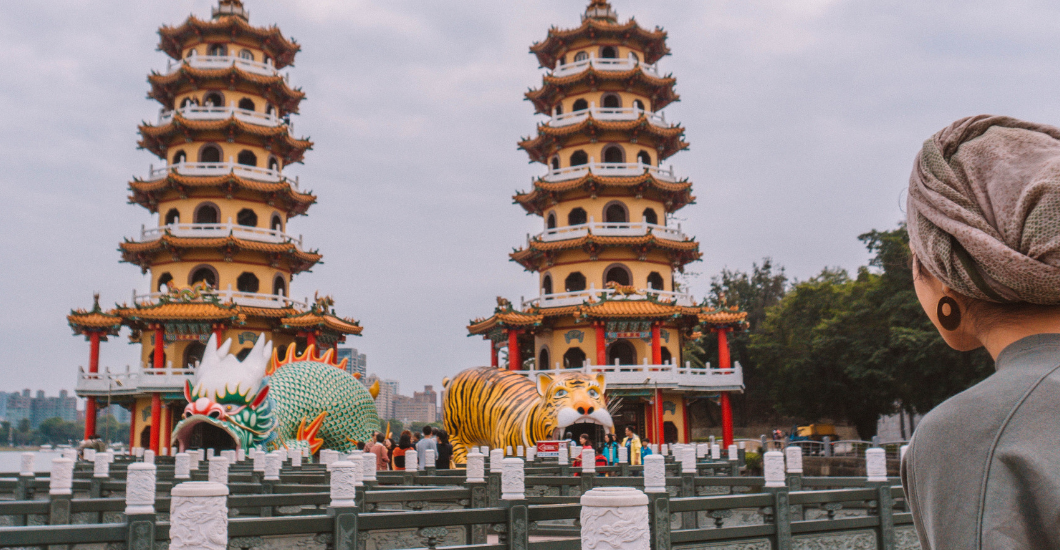 photo journal the dragon and tiger pagodas in Kaohsiung Taiwan Pinterest travel blog